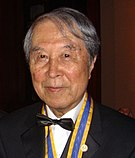 Yōichirō Nambu -  Bild