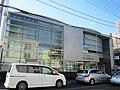 Yokohama Shinkin Bank Izumi Branch.jpg