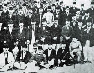 Young Turks - The first congress of the Ottoman opposition (1902) in Paris