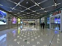 Yujiapu Railway Station platform exit 20171003.jpg