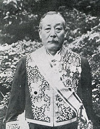 Yukio Sakurauchi - Yukio Sakurauchi