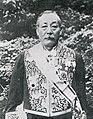 Yukio sakurauchi.jpg