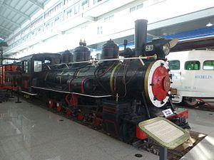 China Railways SN - SN class no. 29 on display at the Yunnan Railway Museum