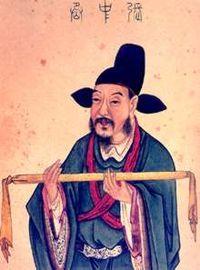 Zhang Xun (1).jpg