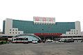Zhanjiang Railway Station.jpg
