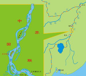 Sino-Soviet border conflict - Image: Zhenbao island