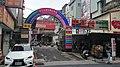 Zhongzhengtai Trend Boutique Mall.jpg