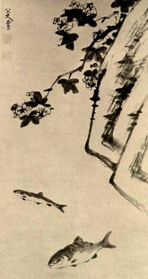 Bada Shanren - Image: Zhu Da