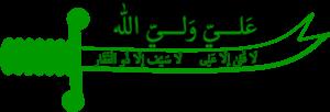 Islam Aleviten