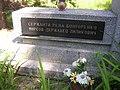 Zvoleneves KL CZ WWII memorial 006.jpg