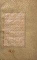 """Shaikh San'an beneath the Window of the Christian Maiden"", Folio18r from a Mantiq al-tair (Language of the Birds) MET sf63-210-18v.jpg"