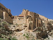 (1461) Marsaba Klosteret