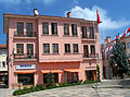 Şile Municipal Office.jpg