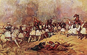 Battle of Petra - Image: Μάχη κατά την Ελληνική Επανάσταση