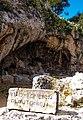Σπήλαιο Πλουτώνιο.jpg