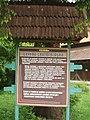 Інформаційний стенд біля Святодухівської церкви в Рогатині.JPG