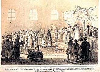 Albazinians - Albazinian Liturgy in Beijing, by Ivan Chmutov
