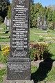 Братська могила (5 осіб).JPG