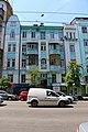 Будинок, в якому мешкали О. Косач Київ Саксаганського вул., 101.JPG