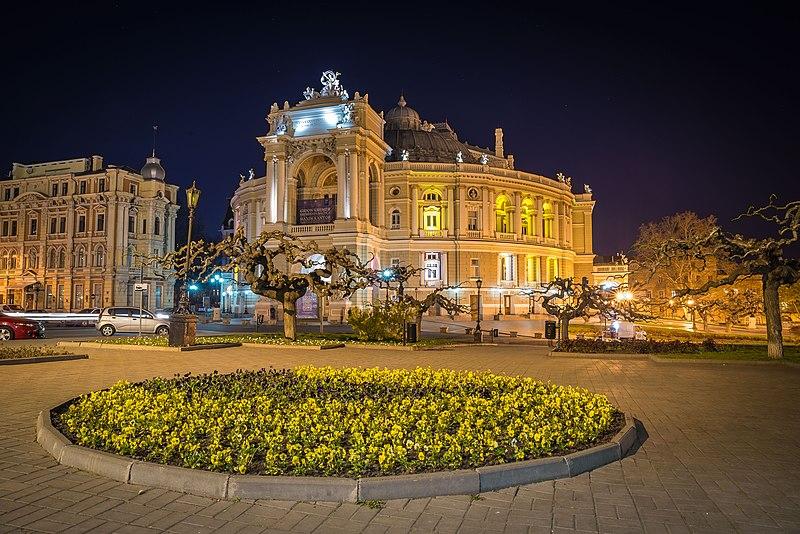File:Будинок-театру-опери-та-балету-3.jpg