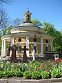 Весна в парку Аскольдова могила IMG 6524.jpg