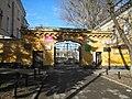 Ворота губернского правления (Ставропольский край, Ставрополь, Советская улица, 5-а).JPG