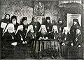 Временный Патриарший Священный Синод. Зимняя сессия 1933-1934.jpg