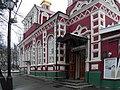 В Качалове - panoramio (3).jpg