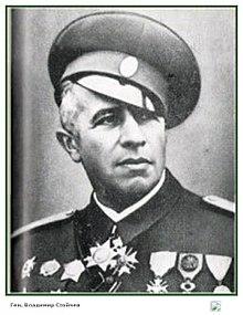 Генерал-полковник Владимир Стойчев