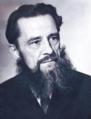 Германов Алексей Иванович.png