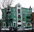 Гоголівська вул., 23 04.jpeg