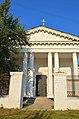 Грецька Всiхсвятська церква (мур.) м.Ніжин 02.jpg