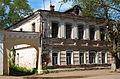 Дом на Володарского, 30.JPG