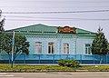 Дом священника, который преподавал в первой школе станицы Белореченская. Дом построен в 1910 году.jpg