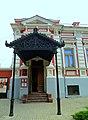 Жилой дом на Александровской.jpg
