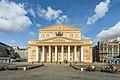 Здание Большого театра в Москве.jpg