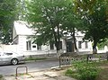 Каховка. Будинок-штаб-квартира М.В.Фрунзе.JPG
