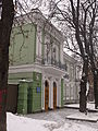 Київ, (66).JPG