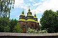 Київ, Пирогів, Церква з села Зарубинці Монастирищенського району Черкаської області.jpg