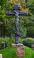 Крест у храма Благовещения в Петровском парке.jpg