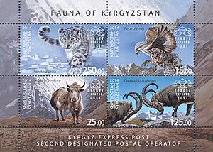 """Postage stamps and postal history of Kyrgyzstan - """"Fauna of Kyrgyzstan"""" Minisheet, collective. Kyrgyz Express Post"""