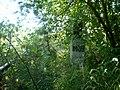 Манеўровы святлафор М39 - panoramio.jpg