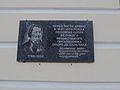 Меморіальна дошка на честь 200-річчя від дня народження французького письменника Бальзака.JPG