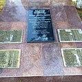 Меморіальна плита на братській могилі радянських воїнів Південного фронту, які загинули під час визволення с. Шевченко.jpg