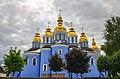Михайлівський Золотоверхий монастир на Трьохсвятительській вулиці.jpg