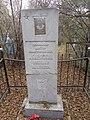 Могила Н.И. Акаевского биолога Дмитровское кладбище.jpg