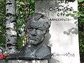 Могила Смолякова - памятник.jpg