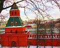 Московский Кремль. Moscow, Russia. - panoramio - Oleg Yu.Novikov (11).jpg