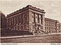 Міська Публічна Бібліотека Київ 1911.jpg