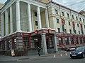 Отель Ибис.jpg